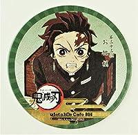鬼滅の刃 ufotable cafe コースター 竈門炭治郎 単品 第7期 前期 コラボカフェ