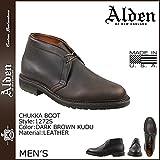(オールデン)ALDEN 1272S CHUKKA BOOT チャッカブーツ ダークブラウン US10.5-28.5 (並行輸入品)