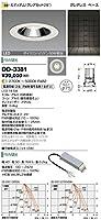 山田照明 調色LEDダウンライト一体型(ダイクロハロゲン50W相当)(φ75mm) DD-3381