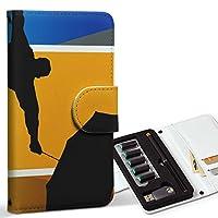 スマコレ ploom TECH プルームテック 専用 レザーケース 手帳型 タバコ ケース カバー 合皮 ケース カバー 収納 プルームケース デザイン 革 ユニーク カラフル レインボー 影 人物 007468