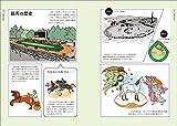 競馬語辞典: 競馬にまつわる言葉をイラストと豆知識でヒヒーンと読み解く 画像