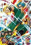スーパードラゴンボールヒーローズUM2弾/UM2-035 トランクス:未来 SR