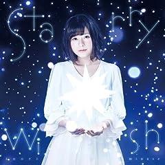 水瀬いのり「Starry Wish」のジャケット画像