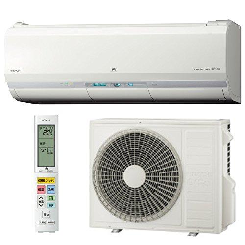 日立 【エアコン】ステンレス・クリーン 白くまくんHITACHI おもに18畳用(電源200V・スターホワイト) RAS-X56G2-W