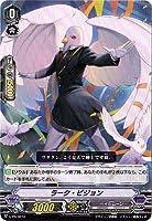 カードファイト!!ヴァンガード/V-PR/0074 ラーク・ピジョン