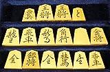 ★将棋駒 御蔵島産本黄楊駒 盛上うす虎斑/伏龍作 菱湖 (桐平駒箱・駒袋付) 梅商碁盤店