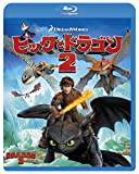 ヒックとドラゴン2[Blu-ray/ブルーレイ]