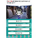 「DSもって旅にでよ♪京都」の関連画像