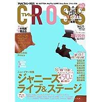 TVfan CROSS Vol.25