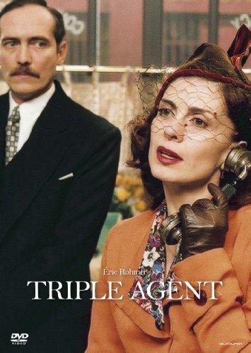 三重スパイ [DVD]の詳細を見る