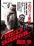 RED SIGNAL