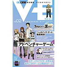 VE Vol.02(VIDEOGAME EXPLORER)