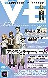 VE Vol.02(VIDEOGAME EXPLORER)