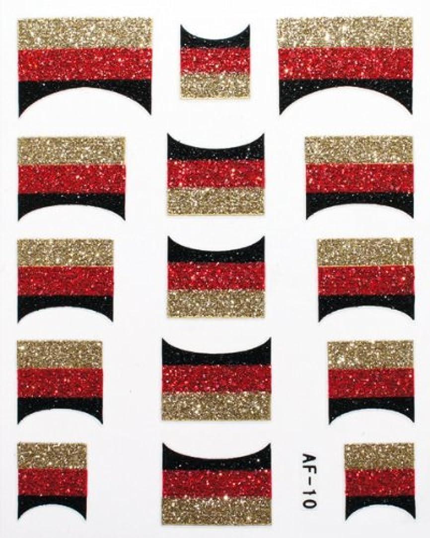 パラナ川プレゼンター繊維きらきら逆フレンチネイルシール ドイツ国旗 AF10 貼るだけ ジェルネイルアート