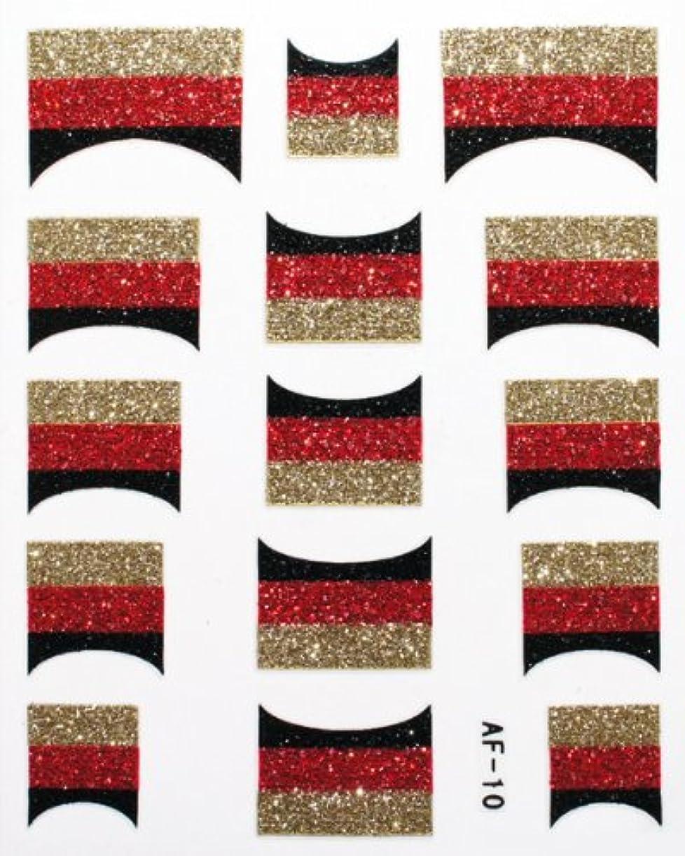 抹消に変わる発行するきらきら逆フレンチネイルシール ドイツ国旗 AF10 貼るだけ ジェルネイルアート