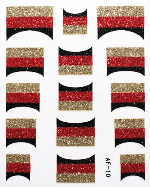 割る助言説明きらきら逆フレンチネイルシール ドイツ国旗 AF10 貼るだけ ジェルネイルアート