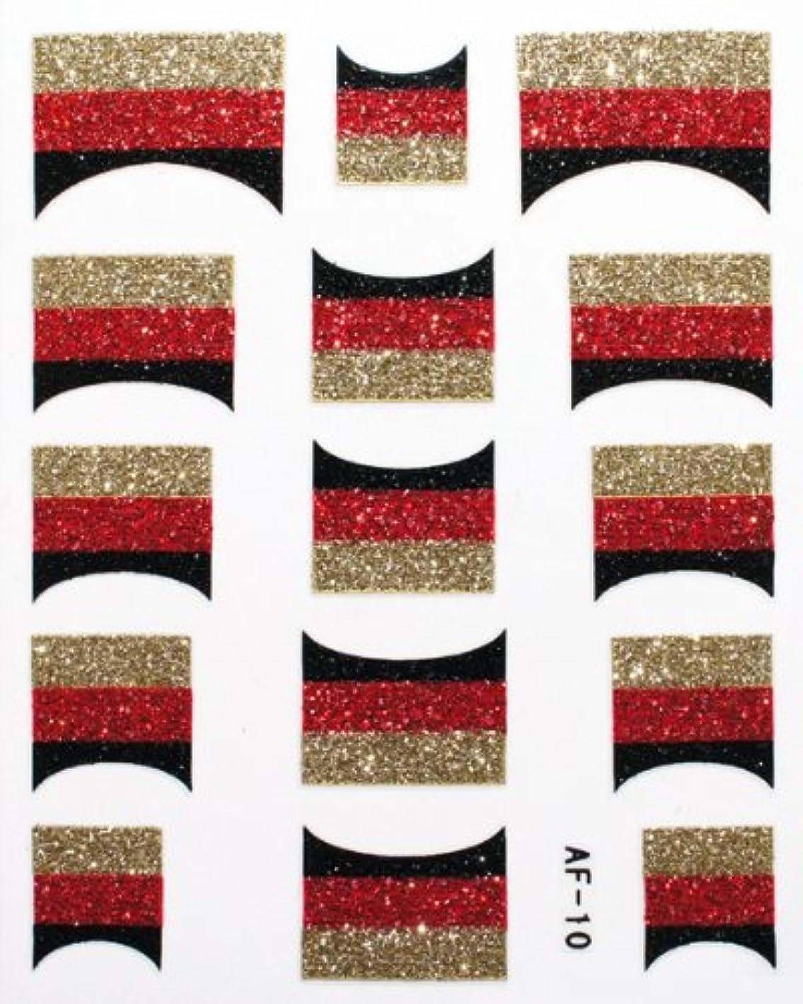結論受取人第四きらきら逆フレンチネイルシール ドイツ国旗 AF10 貼るだけ ジェルネイルアート
