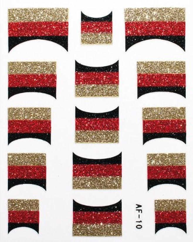 粘り強いレーザ一節きらきら逆フレンチネイルシール ドイツ国旗 AF10 貼るだけ ジェルネイルアート