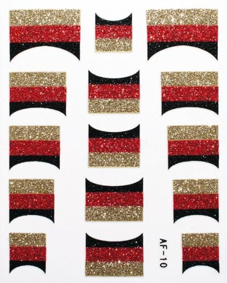 ベテラン公爵気がついてきらきら逆フレンチネイルシール ドイツ国旗 AF10 貼るだけ ジェルネイルアート