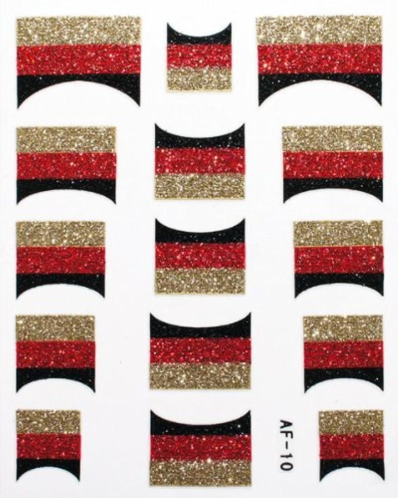 幻滅するレイプ独占きらきら逆フレンチネイルシール ドイツ国旗 AF10 貼るだけ ジェルネイルアート