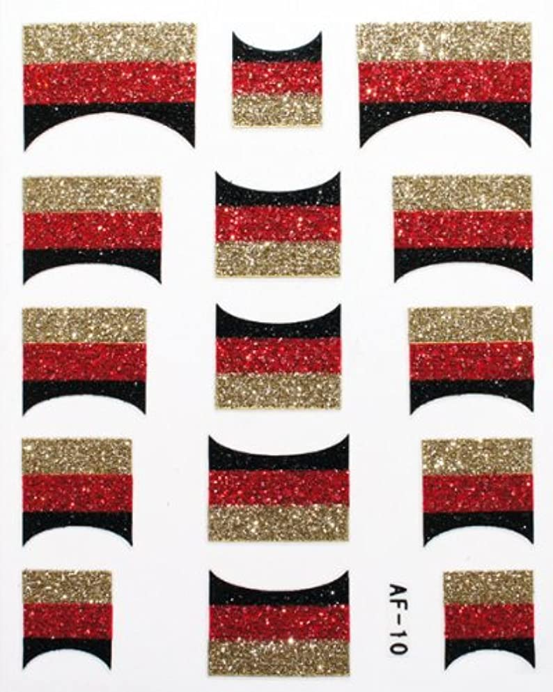 水曜日デイジーシーズンきらきら逆フレンチネイルシール ドイツ国旗 AF10 貼るだけ ジェルネイルアート