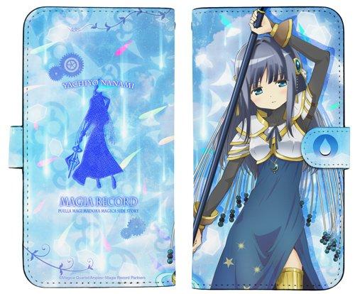 マギアレコード 魔法少女まどか☆マギカ外伝 七海やちよ 手帳型スマホケース 158