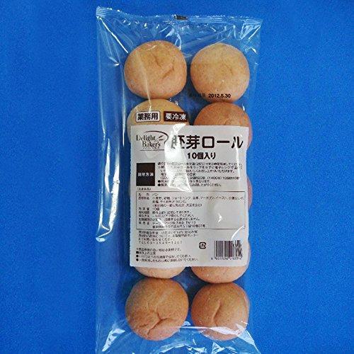 【冷凍】 業務用 テーブルマーク 胚芽ロール 10個入り 小麦胚芽 冷凍 パン