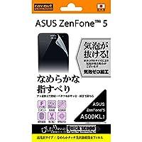 レイ・アウト ASUS ZenFone5 フィルム A500KL なめらかタッチ光沢指紋防止フィルム RT-AZ5F/C1