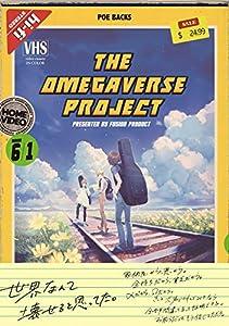 オメガバース プロジェクト-シーズン6-1 (THE OMEGAVERSE PROJECT)