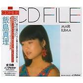 CDファイル