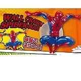 デスクウォー スパイダーマン [1.WALL CRAWLER SPIDER-MAN](単品)