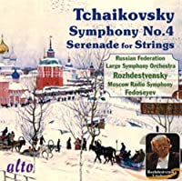 Tchaikovsky: Symphony No.4 & Serenade For Strings