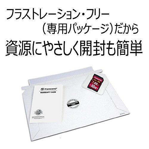 【Amazon.co.jp限定】Transcend SDHCカード 32GB Class10 UHS-I対応 (最大転送速度90MB/s) 無期限保証 TS32GSDHC10U1E (FFP)