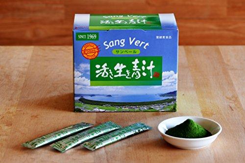 サンベール 活き生き青汁 60包