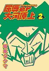 Amazon.co.jp: 坂本 タクマ:作品...