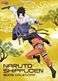 NARUTO-疾風伝-(A) 2009年カレンダー