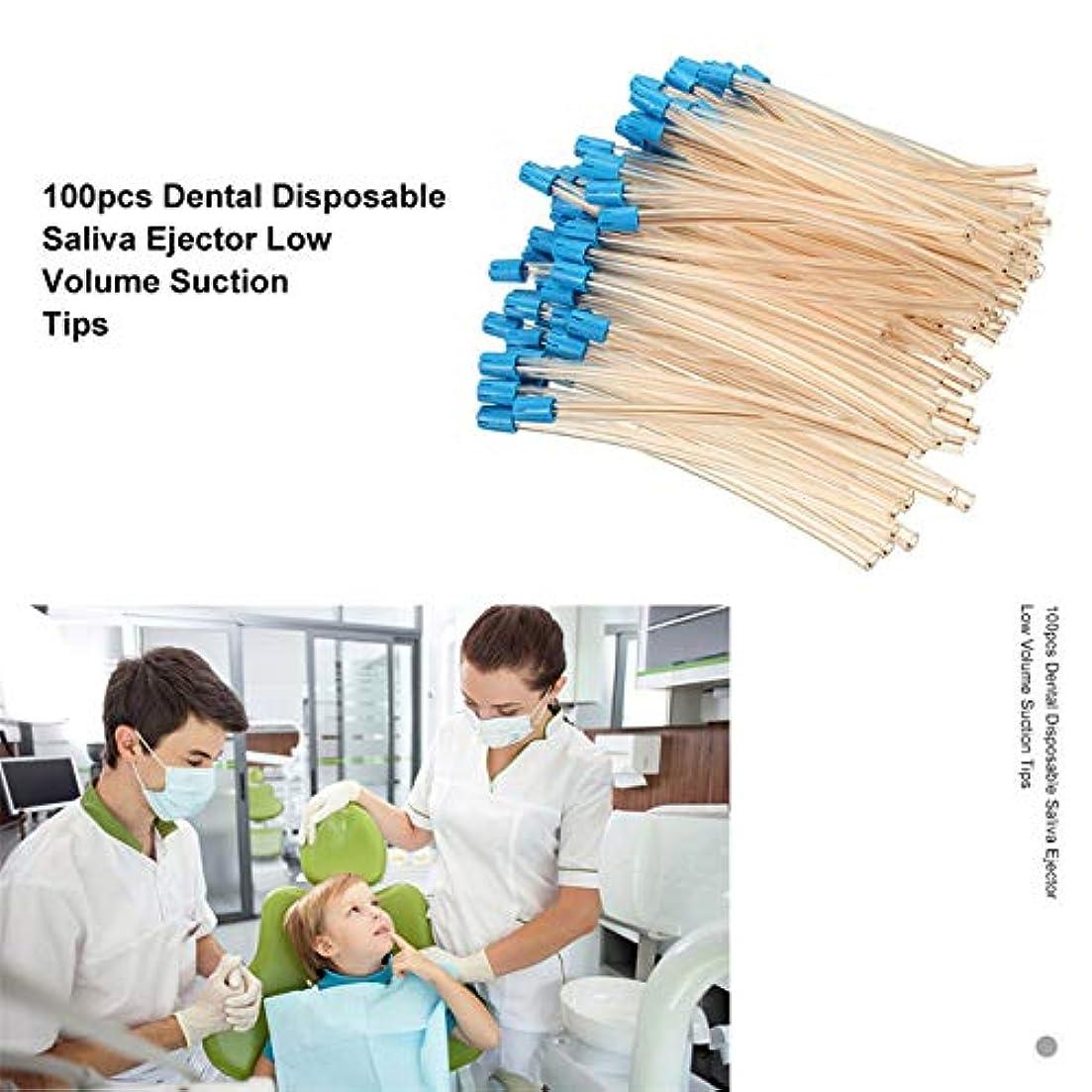 暴徒周り失Rabugoo 100個の歯科用使い捨て唾液エジェクタ低容量吸引チップアスピレータチューブオーラルケアツール
