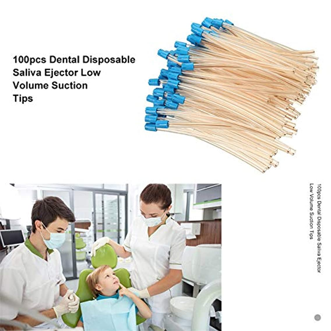 に渡って群集不道徳Rabugoo 100個の歯科用使い捨て唾液エジェクタ低容量吸引チップアスピレータチューブオーラルケアツール