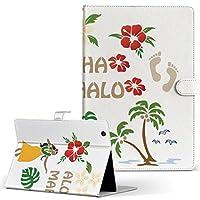 d-01J dtab Compact Huawei ファーウェイ タブレット 手帳型 タブレットケース タブレットカバー カバー レザー ケース 手帳タイプ フリップ ダイアリー 二つ折り アロハ ハイビスカス リーフ 013946