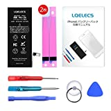 LQELECS バッテリー for IP6 修理用工具と日本語説明書付き
