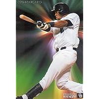 2016カルビープロ野球カード第3弾■スターカード■S-70/ビシエド/中日