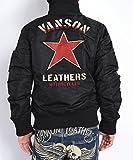 (バンソン) VANSON MA-1 フライトジャケット ライダース仕様 ワンスター 刺繍&パッチカスタム シリアルナンバー入り NVJK-602-BLACK (XL, ブラック)