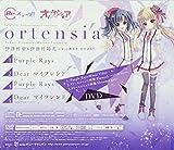 Purple rays 初回限定盤(DVD付) 画像