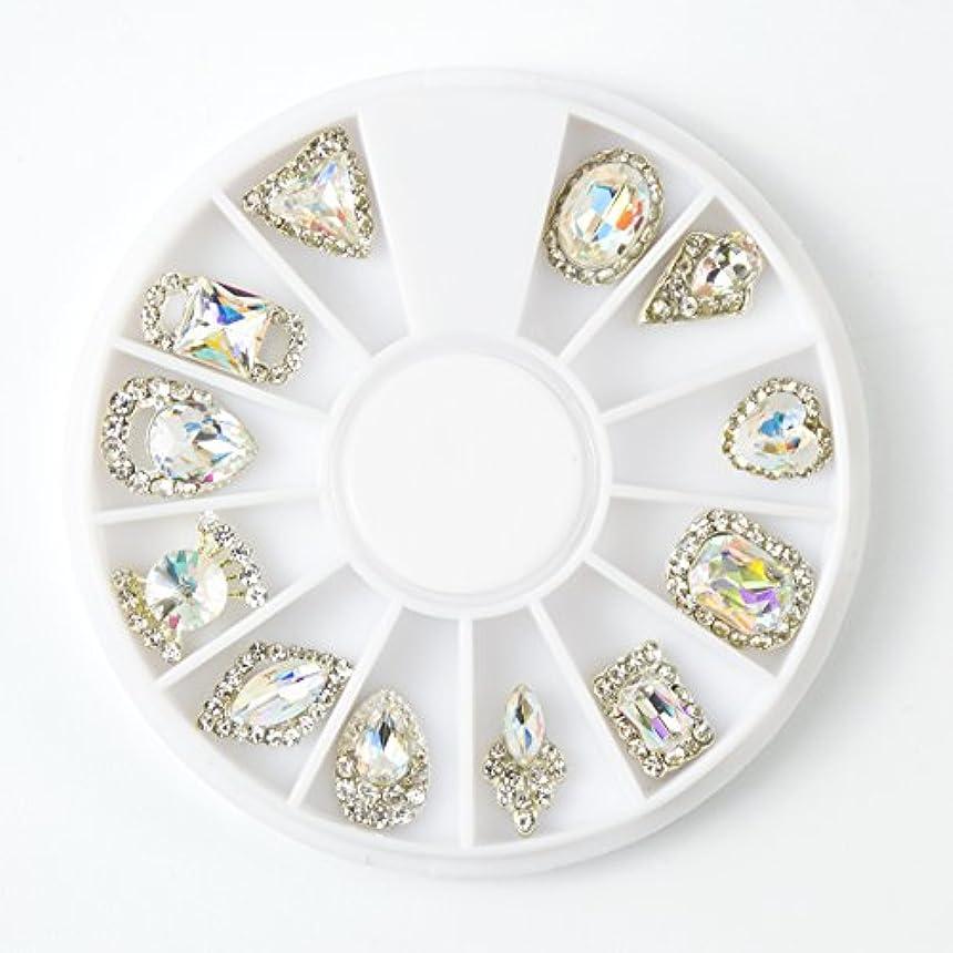 値するバズ揃えるメーリンドス ネイルデザインアクセサリー グリッターダイヤモンドスタッズ とても輝かしいパーツ 12種形状 クリアAB色 ケース付け(宝石)
