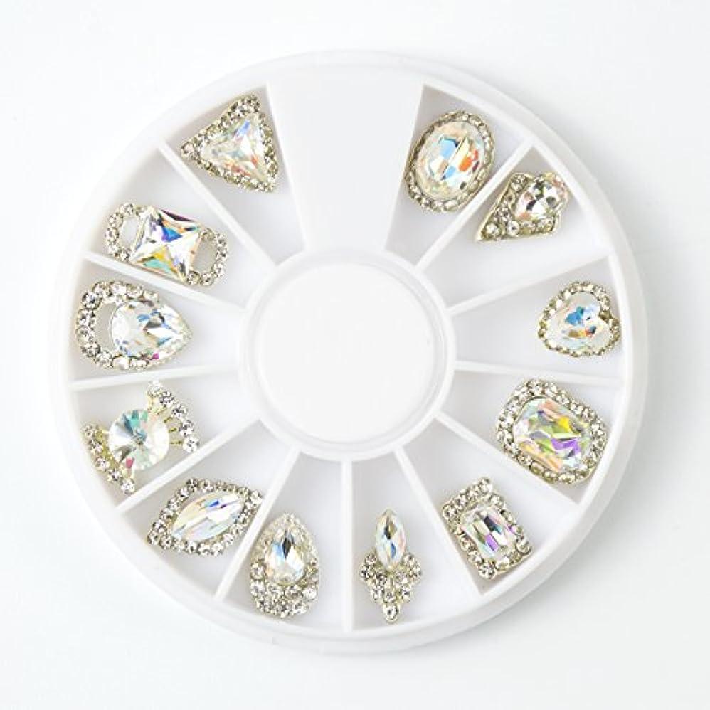 湿度苦行風が強いメーリンドス ネイルデザインアクセサリー グリッターダイヤモンドスタッズ とても輝かしいパーツ 12種形状 クリアAB色 ケース付け(宝石)