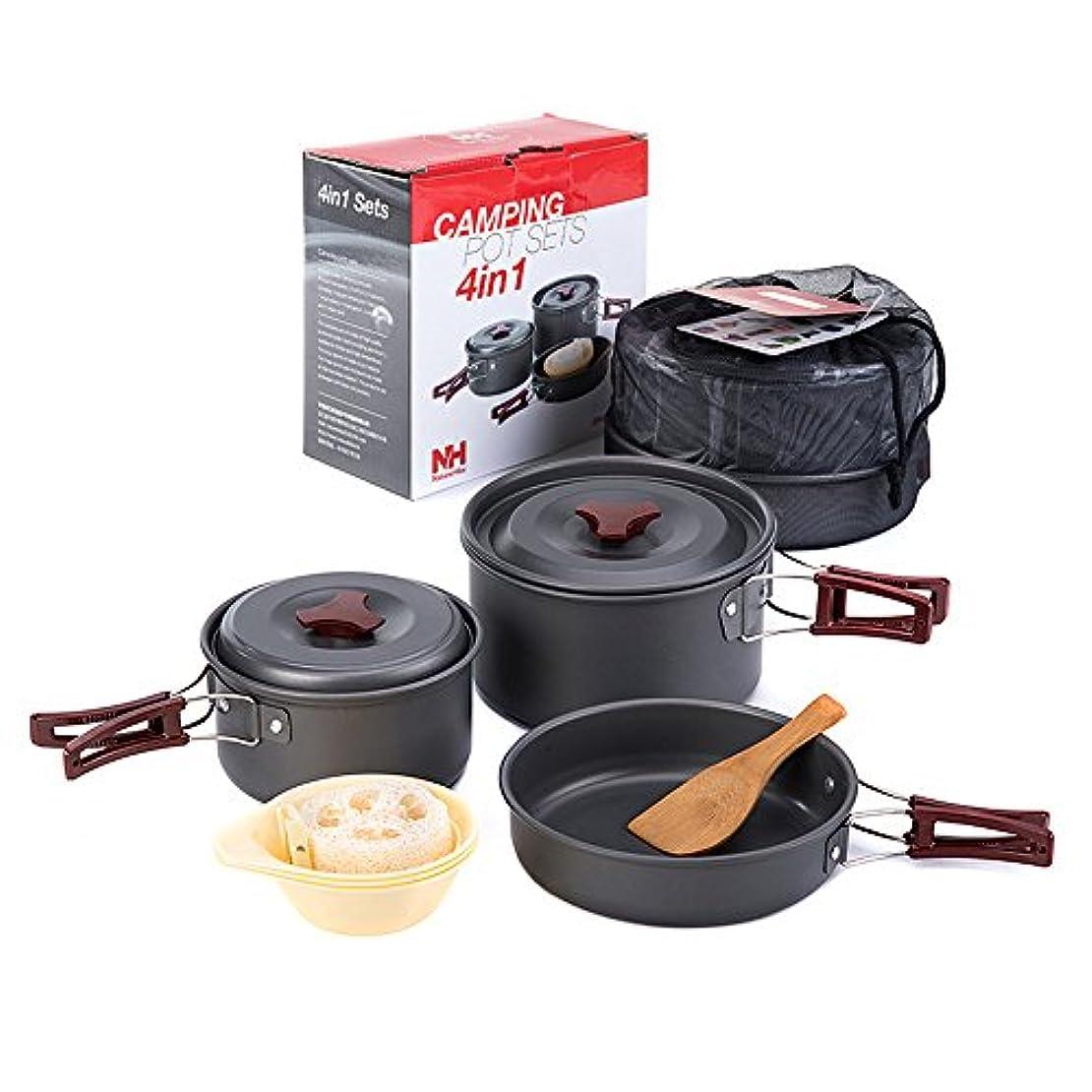 憂慮すべき心のこもった状況Tentock キャンプ用調理器具 テーブルウェア ピニック ハイキング アウトドア 料理用メッシュキット 軽量 コンパクト調理セット 2~3人用