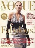 VOGUE NIPPON (ヴォーグ ニッポン) 2008年 01月号 [雑誌]