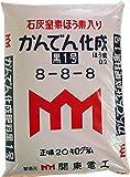 かんでん化成 黒 1号888 20kg