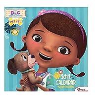 Disney Doc McStuffins–2017壁カレンダー