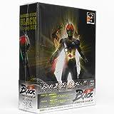 仮面ライダーBLACK Blu‐ray BOX 【初回生産限定版】 全3巻セット [マーケットプレイス Blu-rayセット]